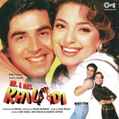 Mr. & Mrs. Khiladi (Original Motion Picture Soundtrack) by Various Artists