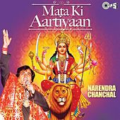Mata Ki Aartiyaan by Various Artists