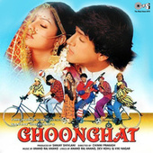 Ghoonghat (Original Motion Picture Soundtrack) by Various Artists