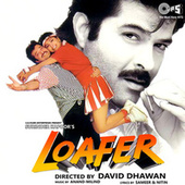 Loafer (Original Motion Picture Soundtrack) by Various Artists