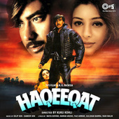Haqeeqat (Original Motion Picture Soundtrack) by Various Artists