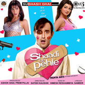Shaadi Se Pehle (Original Motion Picture Soundtrack) by Various Artists