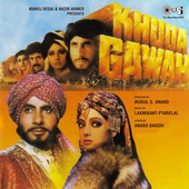 Khuda Gawah (Original Motion Picture Soundtrack) by Various Artists