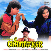 Chamatkar (Original Motion Picture Soundtrack) by Various Artists