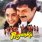Priyanka (Original Motion Picture Soundtrack) by Various Artists
