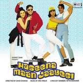 Haseena Maan Jaayegi (Original Motion Picture Soundtrack) by Various Artists