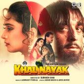 Khalnayak (Original Motion Picture Soundtrack) by Various Artists