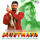 Ghulam-E-Musthafa (Original Motion Picture Soundtrack) by Various Artists
