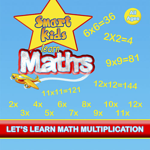 Minilingo Smart Kids Let's Learn Math Multiplication by Janet Irwin