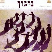 Jewish Songs by Nigun