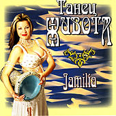 Belly Dance - Jamilia by G-Night