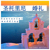 My Santorini Wedding by Various Artists