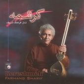 Iranian Music Collection 62-Kereshmeh by Farhang Sharif