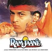 Ram Jaane by Various Artists