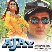 Ajay by Various Artists