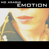 Emotion by Various Artists