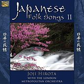 Japanese Folk Songs II by Studio chorus