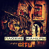 City by Bad Manners