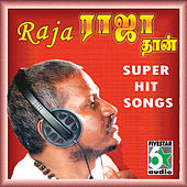 Raja Rajathan by Various Artists