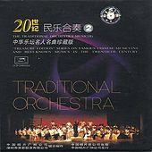 Treasure Edition: The Traditional Orchestra Music Vol. 2 (Zhen Cang Ban: Min Yue He Zou Er) by Various Artists