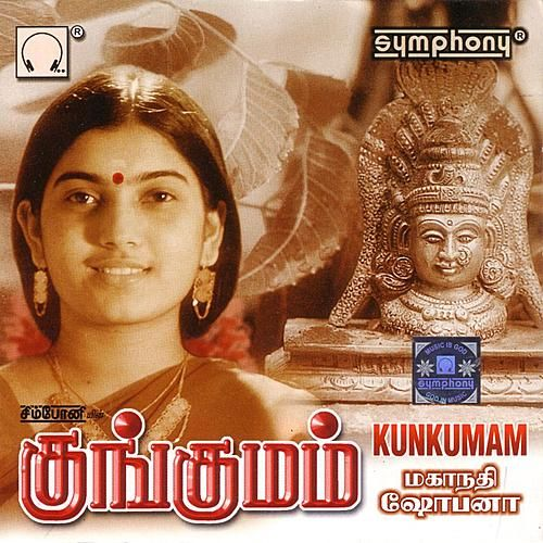 Kunkumam by Mahanadhi Shobana - 500x500