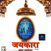 Jaikara by Shankar Mahadevan
