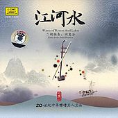Treasure Edition: Erhu Solo By Min Huifen by Min Huifen