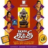 108 Sakthi by Various Artists