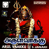 Arulvaakku by S.Janaki