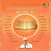 Guru Manyo Granth by Various Artists