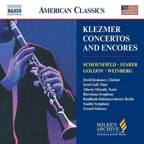 KLEZMER CONCERTOS AND ENCORES by Various Artists