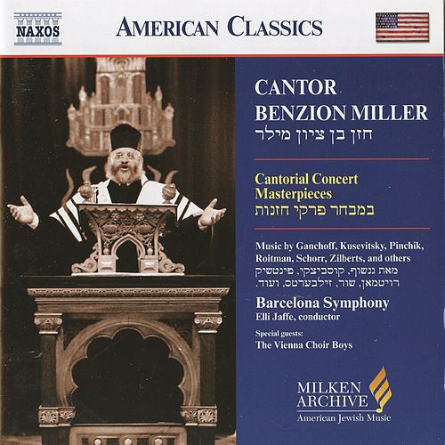 MILLER, Benzion: Cantor Benzion Miller Sings Cantorial Concert Masterpieces by Benzion Miller