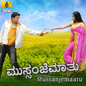 Mussanjemaatu (Original Motion Picture Soundtrack) by Various Artists