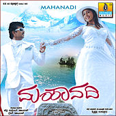 Mahanadi (Original Motion Picture Soundtrack) by Various Artists