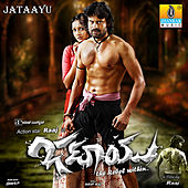 Jataayu (Original Motion Picture Soundtrack) by Various Artists