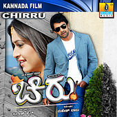 Chirru (Original Motion Picture Soundtrack) by Various Artists