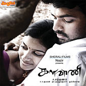 Kalavaani (Original Motion Picture Soundtrack) by Various Artists