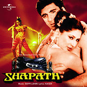 Shapath by Various Artists