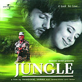 Jungle by Various Artists