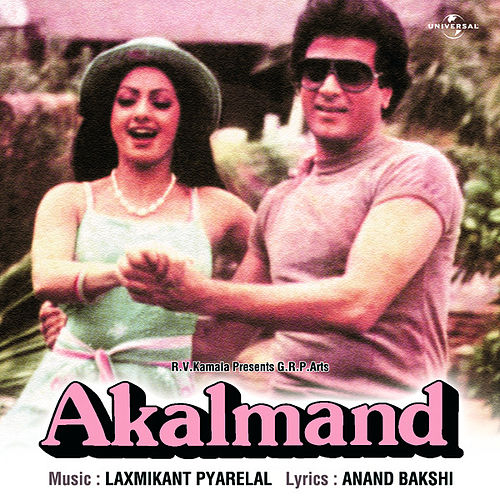 Akalmand by Various Artists