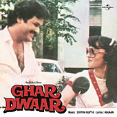 Ghar Dwaar by Various Artists