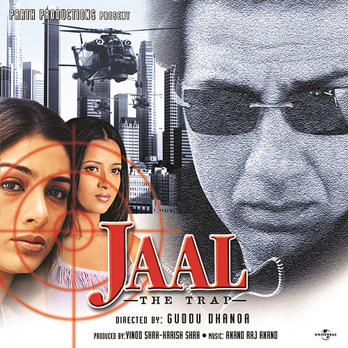 Jaal - The Trap by Various Artists