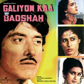 Galiyon Kaa Badshah by Various Artists
