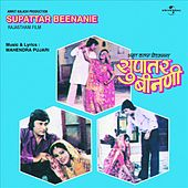 Supattar Beenanie by Various Artists