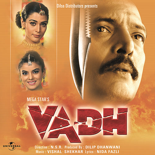 Vadh by Various Artists
