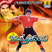 Chandrodaya (Original Motion Picture Soundtrack) by Various Artists
