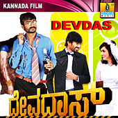 Devadas (Original Motion Picture Soundtrack) by Various Artists