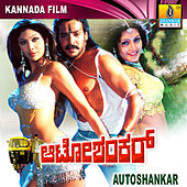 Auto Shankar (Original Motion Picture Soundtrack) by Various Artists