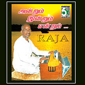 Andrum Indrum Endrum Raja by Various Artists