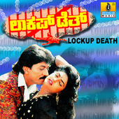 Lockup Death (Original Motion Picture Soundtrack) by Various Artists